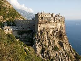 Berg Athos Quinque Rosenkreuzer